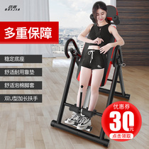 Inverted machine household intervertebral disc inversion human stretcher artifact fitness equipment inverted connector inverted hoist
