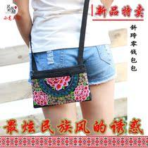 新款热销民族风刺绣花女包斜挎手提单肩包定型包女士枕头包小背包