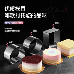 304不锈钢加高8cm慕斯圈蛋糕模具68寸方形圆形提拉米苏芝士烘焙