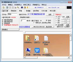 屏幕录像专家2020注册机免费无限次激活电脑录屏软件屏幕录制工具