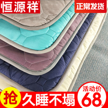 Hengyuanxiang mattress cushion student dormitory single bed mattress by double household mattress thin tatami mat