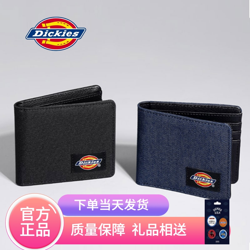Dickies dikes official Street trend personality couple half fold fashion Mini Wallet solid color