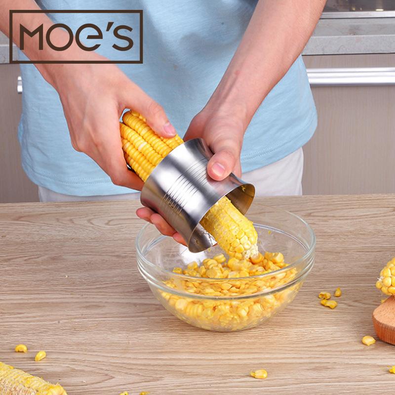 剥玉米器脱粒机 玉米剥粒器家用厨房小工具不锈钢剥玉米器