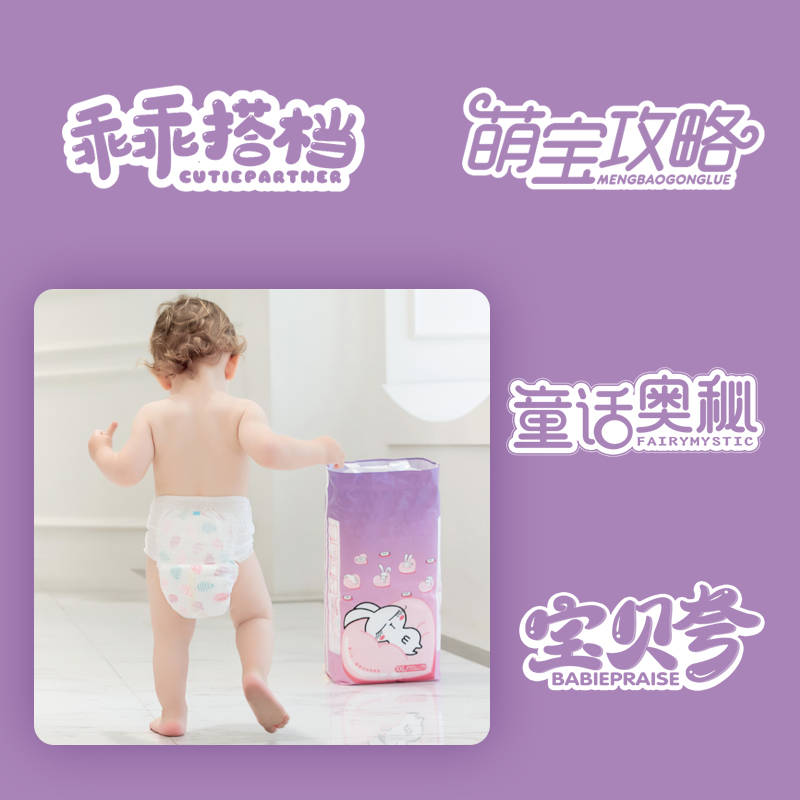 Category 5 health care products baby milk powder diaper trademark sales sanitary cotton drugs alcohol disinfectant r trademark transfer