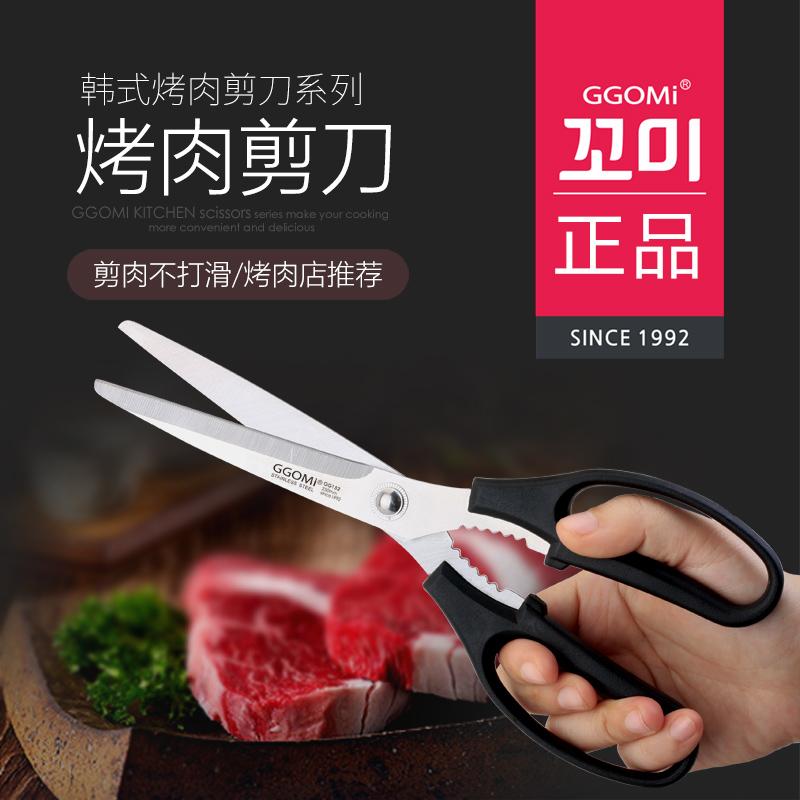 剪刀韩国烤肉剪刀夹子套装厨房剪刀不锈钢剪刀家用剪刀包邮