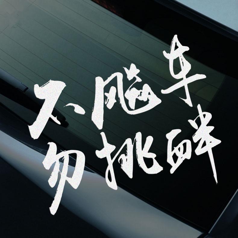 Внутриигровые ресурсы Biao car Артикул 569818692797
