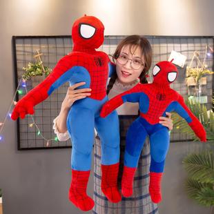 蜘蛛侠毛绒玩具大号咸蛋超人奥特曼公仔儿童男孩睡觉抱枕生日礼物