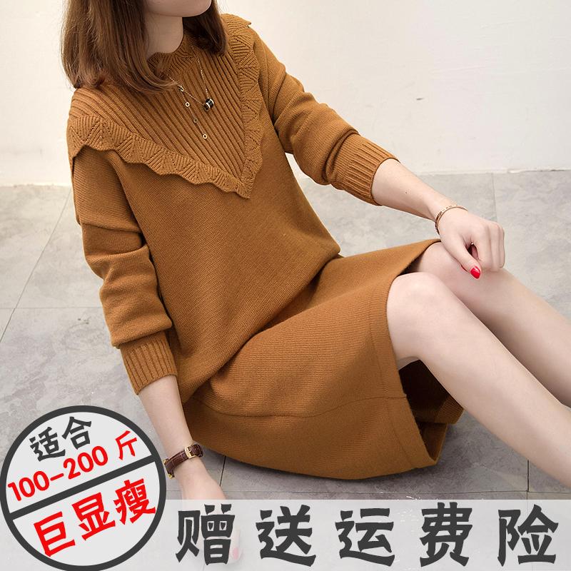Толстый сестра осень и зима женский большой размер свободный свитер поддержка платье фея длина 200 цзин, единица измерения веса вязание линия рубашка