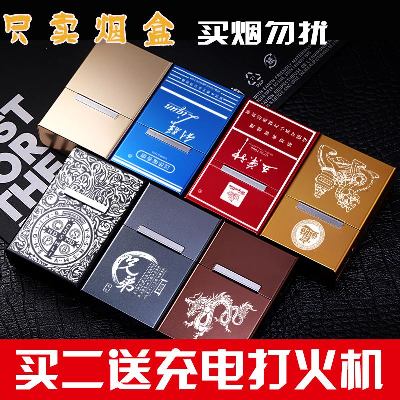 热销299件正品保证铝合金20支装男士烟盒创意/磁铁粘合翻盖金属/香菸盒子正品烟具批