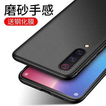 小米9 note8红米k20pro青春手机壳