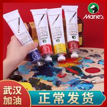 75ML/500材媒介剂大瓶装工具底料画原料染料油画材料无味松节油稀释剂油画调色油上光油油画油画材中盛画