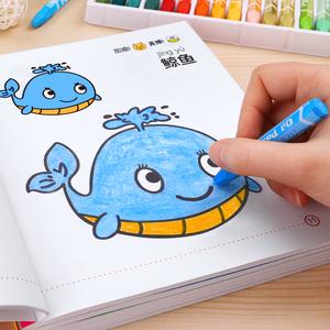 涂色蜡笔幼儿园绘画册套装图画手绘