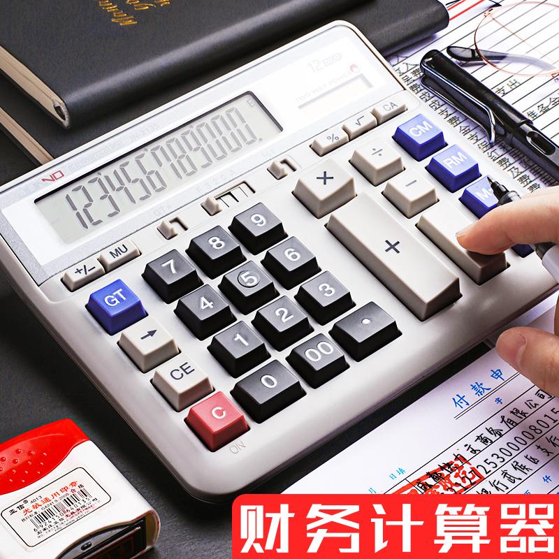 Калькуляторы Артикул 596410093690