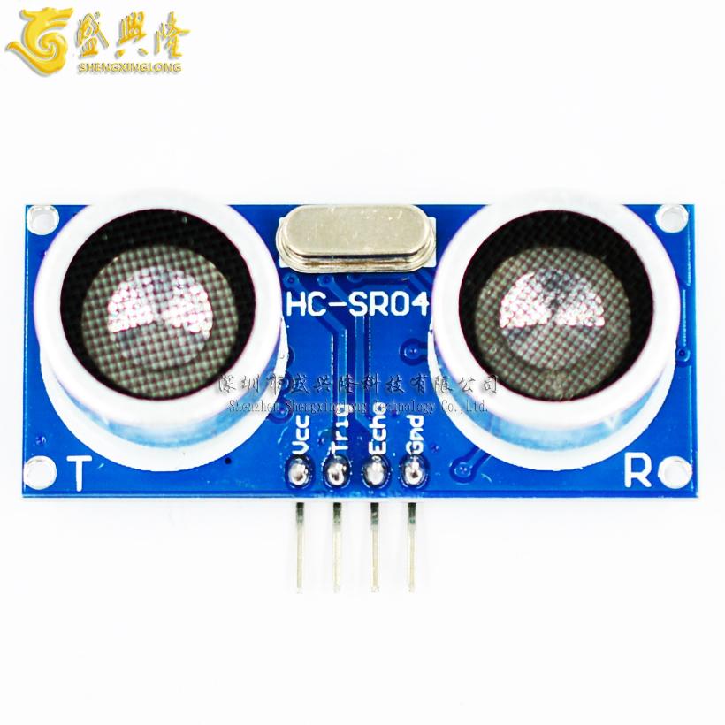 Hc-sr04 ultrasonic module ultrasonic distance sensor distance sensor electronic module