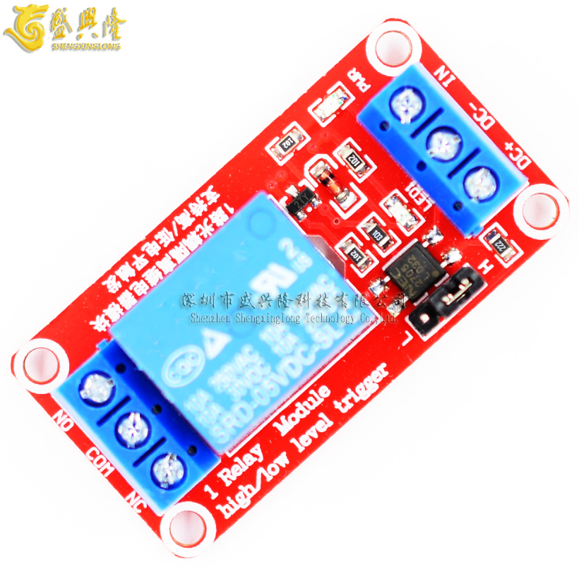 1 2-way 5v12v24v relay module with optocoupler isolation to support high and low level trigger development board
