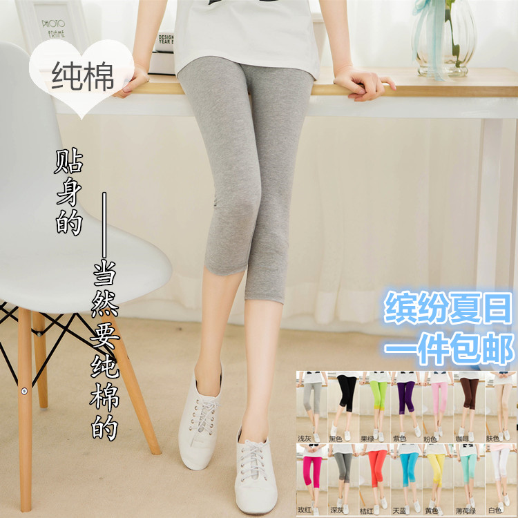 New cotton Leggings for women in spring and summer