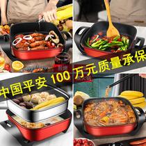 人煎烤涮锅一体厨房电8642电火锅蒸煮多功能电热锅家用炒菜
