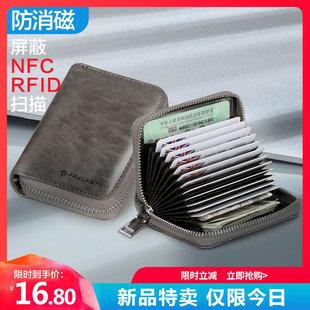 卡包男大容量风琴多卡位防消磁超薄驾驶证一体卡夹女小巧卡套潮牌