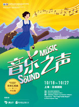 The Broadway musical The Sound of music