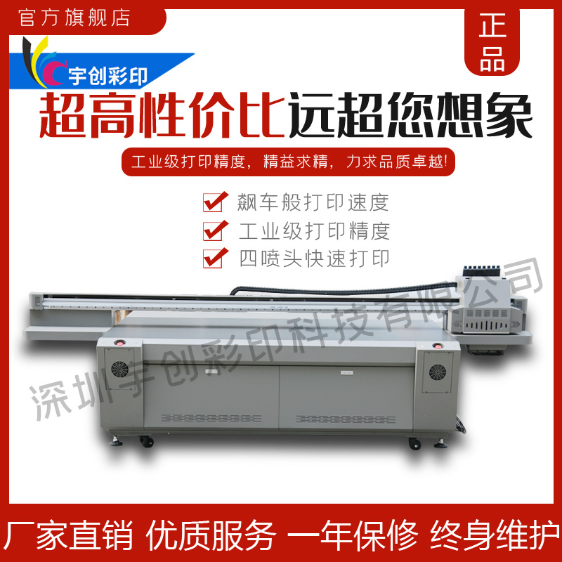 Large scale UV flat printer 3D relief 8D mural painting PVC acrylic glass metal printing ceramic tile 251