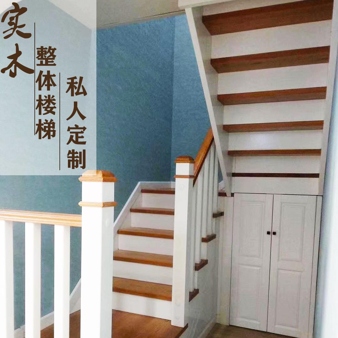 Лестницы Артикул 606670497973