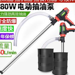 高粘度液体高压电动自吸泵抽油泵棒泵蚌手提式加油泵220v伏加油机