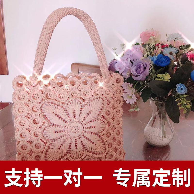 针织手提包编织毛线织的鬼马少女韩国复古甜美洋气减龄泫雅手提包