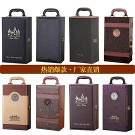 红酒盒双支装红酒皮盒葡萄酒礼盒高档箱酒通用礼品包装盒2支盒子