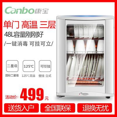 康寶在桂林哪里有專柜,美的和康寶消毒柜誰好