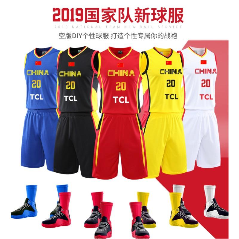 男篮世界杯中国国家队易建联球衣