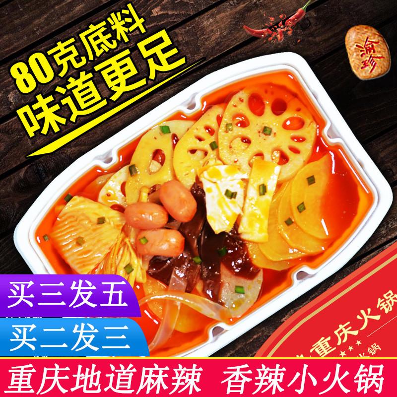 Китайский самовар для приготовления пищи Артикул 587359242348