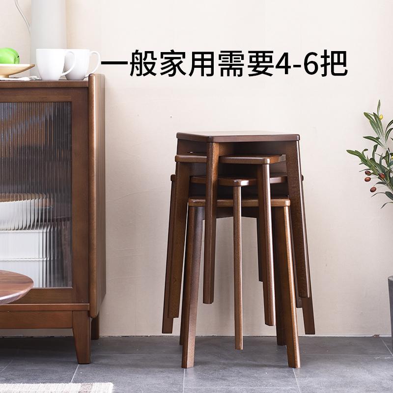 实木凳子家用小凳子时尚创意客厅小板凳餐凳现代简约木凳子方凳