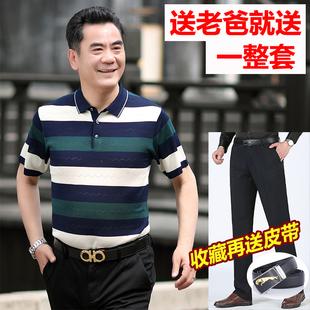 爸爸夏装套装40-50岁中年男装时尚短袖t恤男60中老年人休闲两件套
