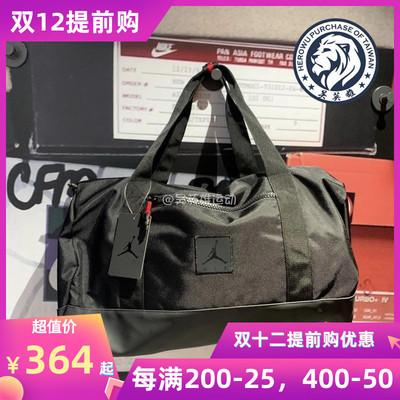 吴英雄 JORDAN AJ 纯黑运动休闲挎包斜背包健身包JD2013028GS-001