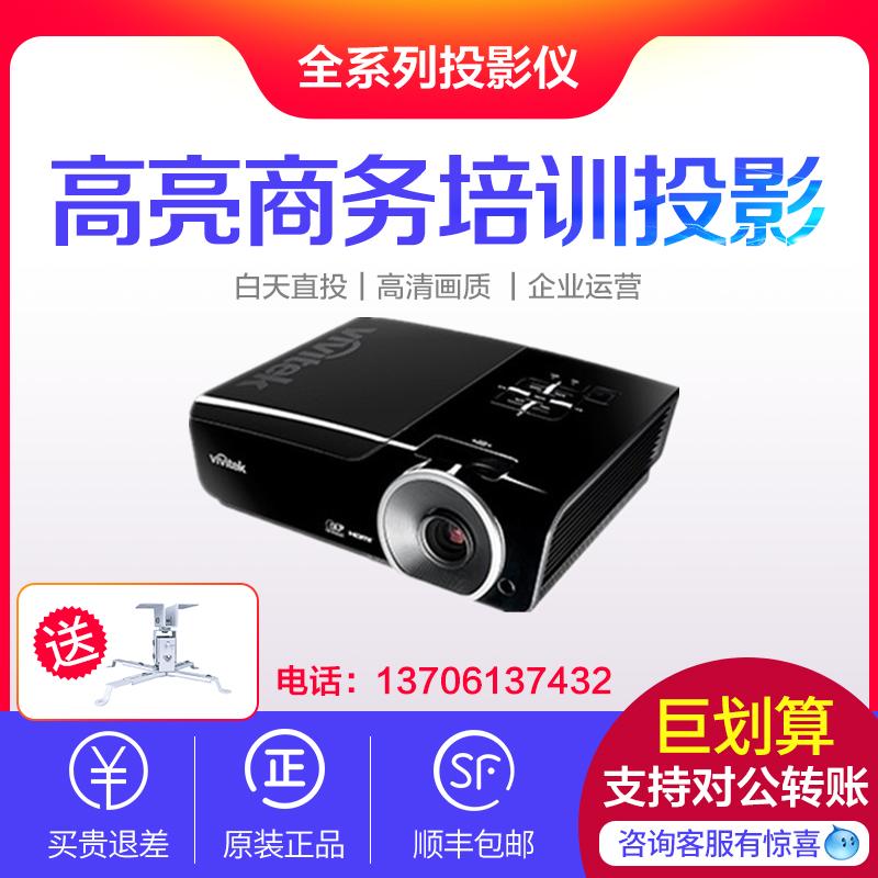 6000.00元包邮Vivitek丽讯MX2206K投影机正品行货投影仪全国联保