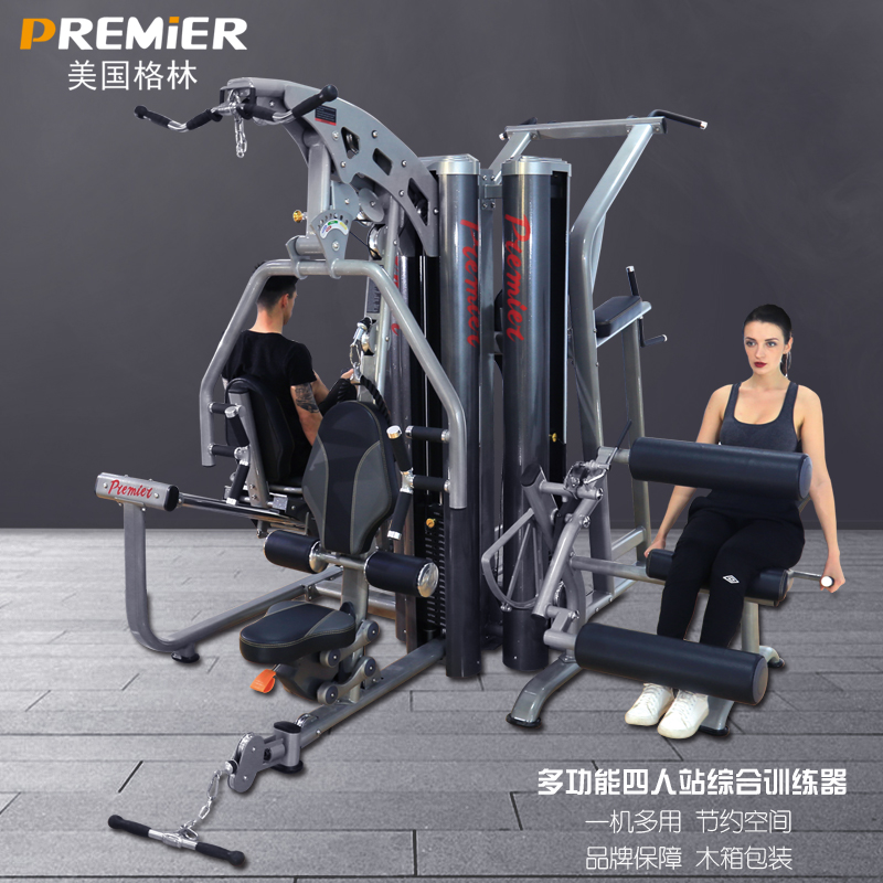 Premier United States Green commercial four station comprehensive training device multi-functional exercise fitness equipment