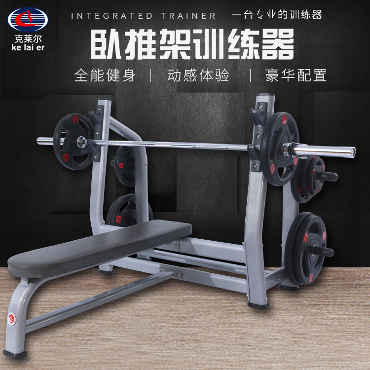 Fitness equipment, bench, barbell suit, household safety, recumbent press, heavy bed, gym, commercial private education, flat push