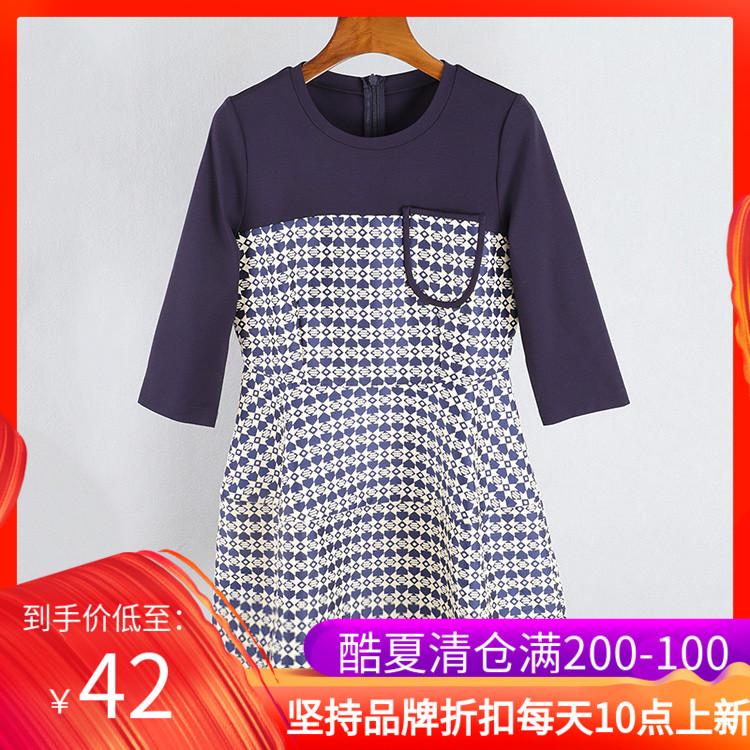 包邮2019备2252新款春夏女装圆领中袖后拉链两色拼接连衣裙4749