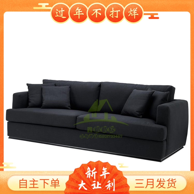 American Rural Nordic fabric Italian cotton and linen straight row three or four person sofa black large family furniture hot sale