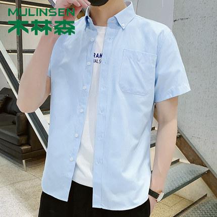 木林森短袖衬衫男尖领休闲上衣时尚商务长袖衬衣夏季新款修身棉质