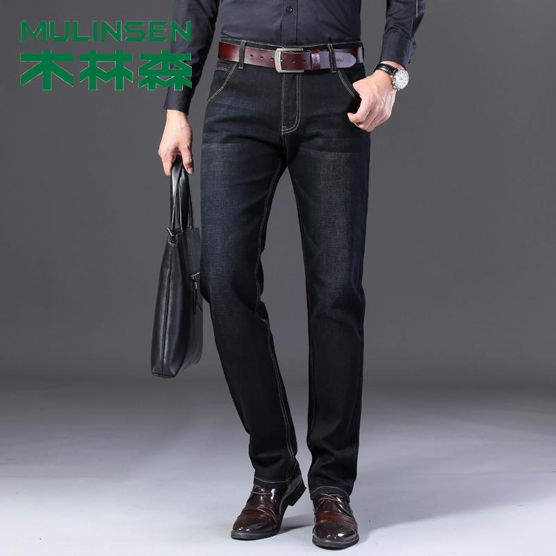 木林森男士春夏季牛仔裤商务裤薄款男裤宽松休闲服装弹力纯色牛仔