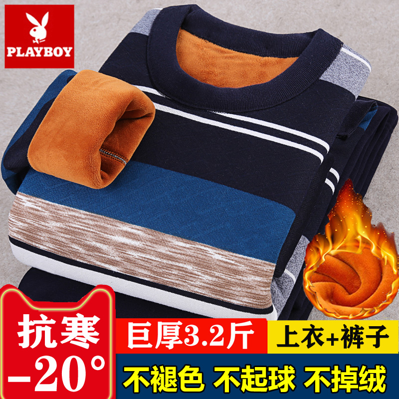 Playboy thermal underwear mens suit with plush and thickened fit for middle-aged and young people in winter