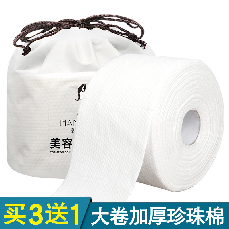 Pure cotton disposable face washing towel Hankou pearl pattern beauty salon cotton soft towel non-woven face cleaning paper towel make-up cotton