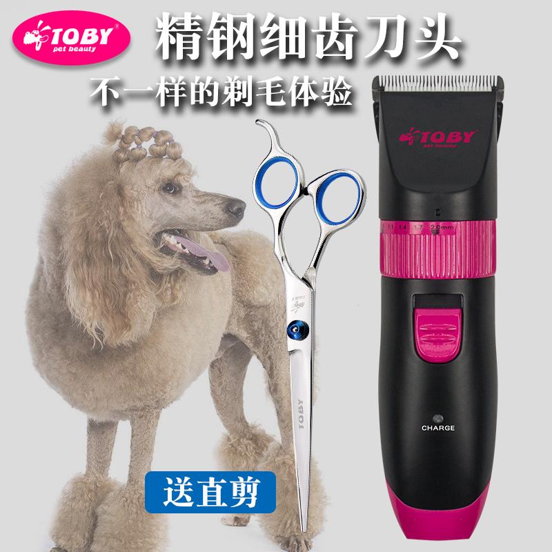 宠物专用电推剪狗狗剃毛器猫咪泰迪狗毛剃毛机刀工具推毛器电推子
