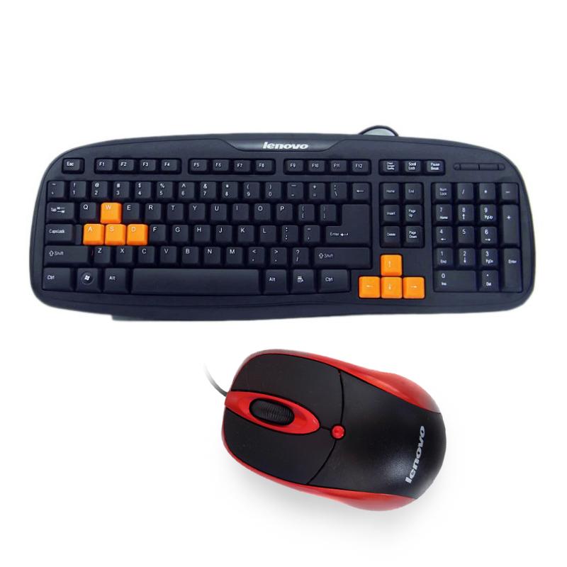 联想鼠键套装有线键盘家用办公台式电脑鼠标键盘笔记本通用鼠键(用1元券)