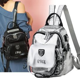 爆裂纹双肩包女2021新款亮片潮流上新百搭时尚小书包单肩两用背包