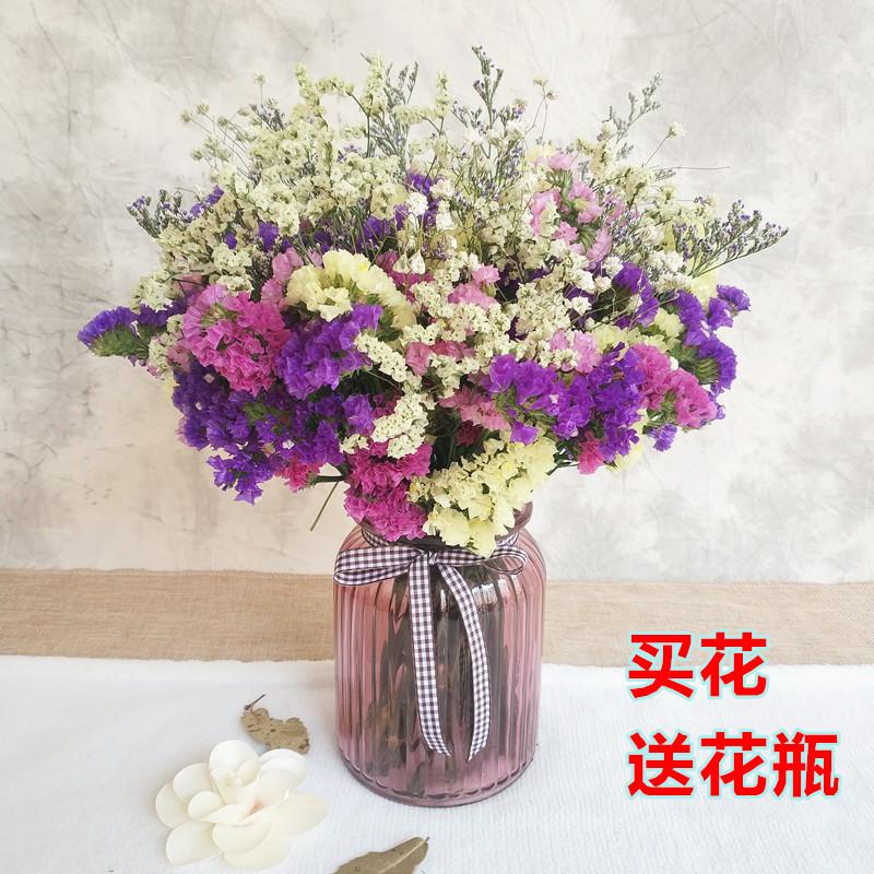 Сухие цветы букет незабудка домой гостиная украшение декоративный качели установить установите ваза юньнань природный действительно цвести звезда