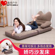 双人便携单人充气床简易卡通折叠午休床家用气垫床加厚充气床垫