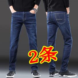 秋季男士弹力修身牛仔裤直筒宽松青年休闲男冬季加绒加厚长裤潮流图片