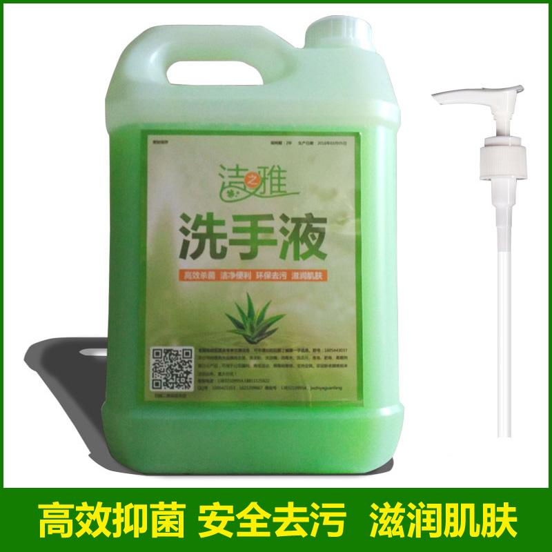 Authentic hand sanitizer 4.5kg bulk VAT supplementary anti bacteria sterilization hotel restaurant home package